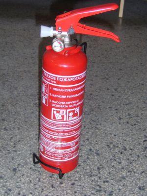 Пожарогасител
